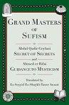 grandmasters_cover_sm